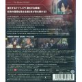 Code Geass Akito The Exiled Vol.2