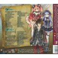 Fairy Fencer F Original Soundtrack