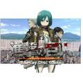 Shingeki no Kyojin 6 [DVD+Visual Novel Limited Edition]