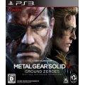 Metal Gear Solid V: Ground Zeroes [Amazon.co.jp Premium Package]