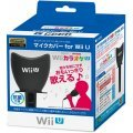 Mic Cover for Wii U
