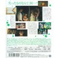 Ano Hi Mita Hana no Namae wo Bokutachi wa Mada Shiranai The Movie [Blu-ray+CD Limited Edition]