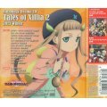 Anthology Drama Cd Tales Of Xillia 2 2013 Winter