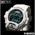 Casio G-Shock Watch One Piece Premium Edition