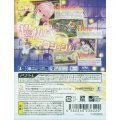 To Love Ru Darkness: Battle Ecstasy