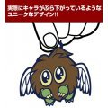 Cospa Yu-Gi-Oh! Duel Monsters GX Tsumamare Key Ring: Hanekuribo