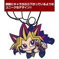 Cospa Yu-Gi-Oh! Duel Monsters GX Tsumamare Key Ring: Yami Yugi