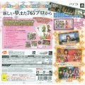 The Idolm@ster One for All [765 Pro New Produce Box]