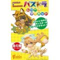 Puzzle & Dragons Relief Magnet (Set of 10 pieces)