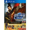 Nobunaga no Yabou Online: Tenka Mugen no Shou [Treasure Box]