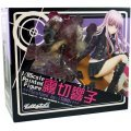 Danganronpa the Animation 1/8 Scale Pre-Painted Figure: Kyouko Kirigiri (Re-run)