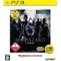 Biohazard 6 (Playstation 3 the Best) [e-capcom Limited Edition]
