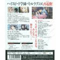 Infinite Stratos 2 Vol.6
