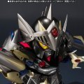 SDX Gundam Pre-Painted Figure: Versal Shadow (Tamashii Web Exclusive)