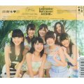 Labrador Retriever [CD+DVD Limited Edition Type A]