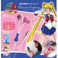 Sailor Moon Character Earphone