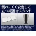 Taore Nikui Vertical Stand for Playstation 4