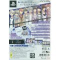 Norn9: Norn + Nonette Last Era [Limited Edition]