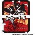 Shingeki No Kyojin Protect Case for 3DS LL (Crimson)
