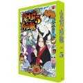 Hozuki No Reitetsu Vol.5 [DVD+CD Limited Pressing A Ver.]
