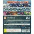 Super Robot Taisen OG Saga: Masou Kishin F Coffin of The End