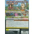 Dragon Quest X [All In One Package]