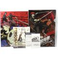 Persona 4 The Ultimax Ultra Suplex Hold [Premium Newcomer Package Famitsu DX Pack]