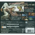 Bravely Default: For the Sequel [Ultimate Hits]