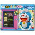Doraemon Kumkum Puzzle: Doraemon Secret Tool