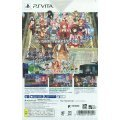 Dungeon Travelers 2 Ouritsu Toshokan to Mamono no Fuuin [Premium Edition]