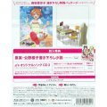 Love Live 2nd Season Vol.3 [Limited Edition]