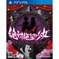 Zettai Zetsubou Shoujo Danganronpa Another Episode [Famitsu DX Pack]