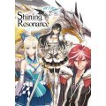 Shining Resonance [Limited Edition DX Pack]