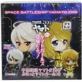 Petit Chara! Series Space Battleship Yamato 2199: Petit Yamato Girls (Set of 6 pieces)
