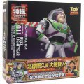 SCI-FI Revoltech Series No.011: Buzz Lightyear (Re-Run)