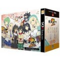 Senran Kagura 2 Shinku [Nyuu Nyuu DX Pack e-capcom Limited Edition]
