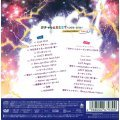 Gachatto Best 2010-2014 [CD+DVD Limited Edition Type G]