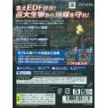 Earth Defense Forces 2 Portable V2 [Double Pack]
