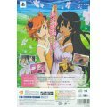 Captain Earth: Mind Labyrinth [Limited Edition]