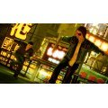 Sleeping Dogs: Definitive Edition (English)