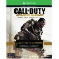 Xbox One Console System [Call of Duty: Advanced Warfare limited Edition]