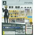 Durarara!! Relay [Limited Edition]