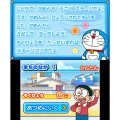 Doraeigo: Nobita to Yousei no Fushigi Collection