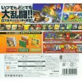 Dairantou Smash Brothers for Nintendo 3DS [Gift Pack]