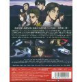 Initial D Legend 1 - Kakusei [Limited Edition]
