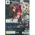 Kokujo no Psychedelica [Limited Edition]