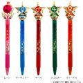 Sailor Moon Ballpoint Pen: Sailor Jupiter Star Power