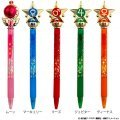 Sailor Moon Sharp Pen: Sailor Mercury Star Power