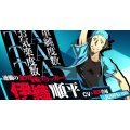 Persona 4 The Ultimax Ultra Suplex Hold (Chinese Sub)