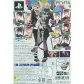 Diabolik Lovers: Dark Fate [Limited Edition]